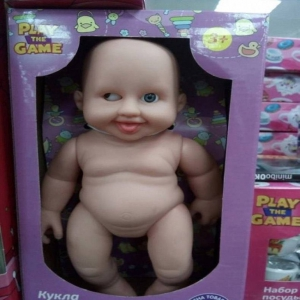 Retarded Baby Doll